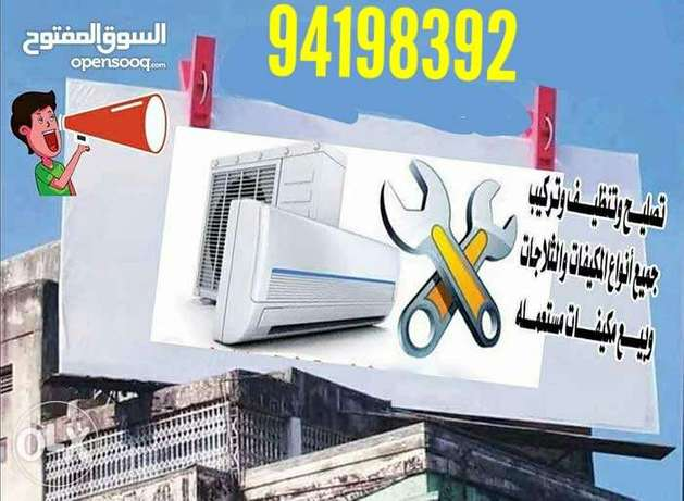 Ac service at home and maintenance and installation