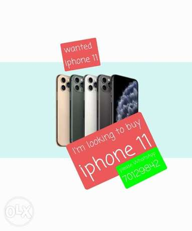 I'm looking to buy IPhone 11