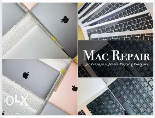 Best Mac Service Center ever - All Mac Spare Parts With Warranty