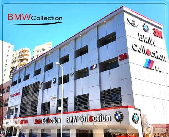 BmwCollection