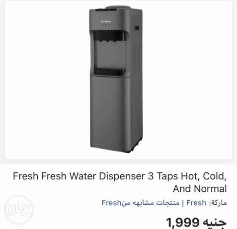Fresh Fresh Water Dispenser 3 Taps Hot, Cold, And Normal