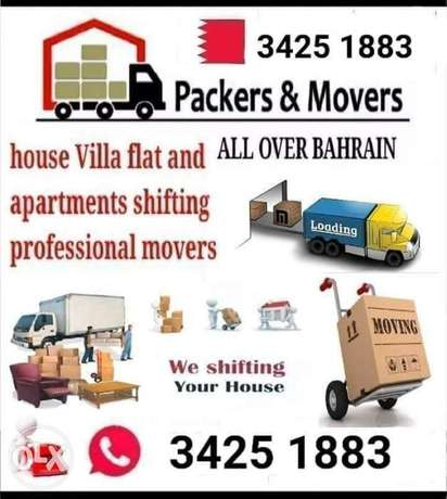 Movers bh Packers