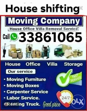 Household items Moving packing