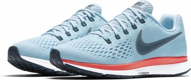 Buty Nike Zoom OLX.pl