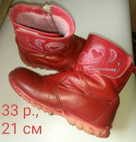 Зима - Дитяче взуття в Львів - OLX.ua 04eb23e27b902