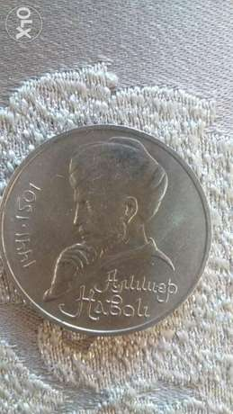USSR 1 Rouble 30 mm commemorative 550th of Alishar Navoi in year 1991