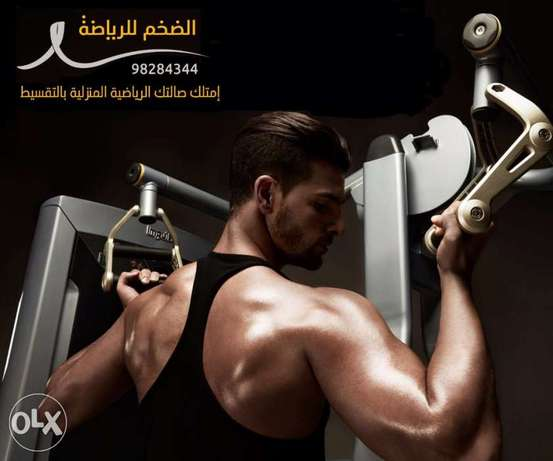 Own your Health club or Gym at home in installments