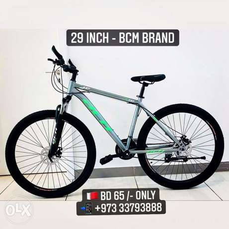 29 Inch Style Bikes Available - New stock 2021 22 Model
