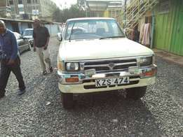 Toyota Hilux quick sell