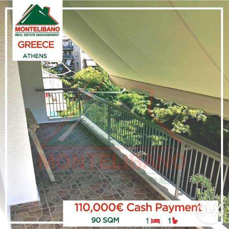 90 SQM at Patision-Greece!! 110,000€ Cash !!