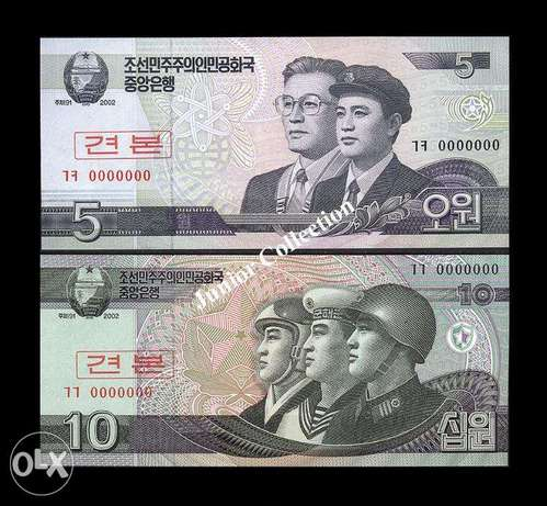 UNC. Banknotes - North Korea -10 Values