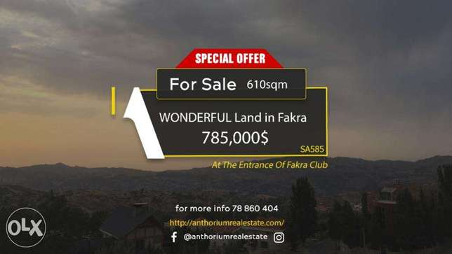 Stunning Land at the Entrance of Fakra with VIEW أرض مميزة في فقرا