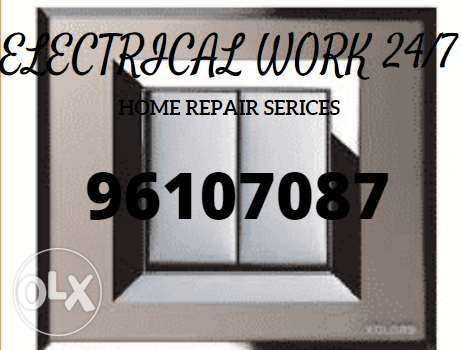 We are ready always for your electrical issues