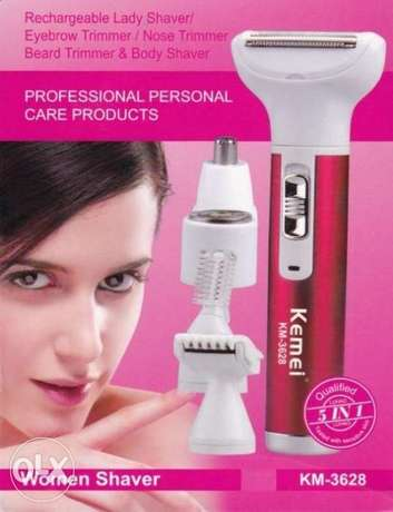Kemei Rechargeable lady shaver KM -3628