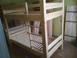 Używane łóżka Materace Nisko Na Sprzedaż Olxpl Nisko