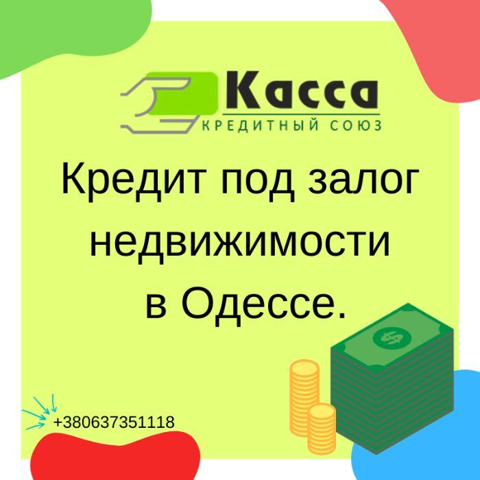 Взять кредит в омске низкие проценты как получить кредит наличными в почта банке