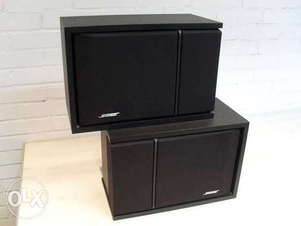 Pair Of Original Bose Speakers Works So Fine With Bose Clear Sound