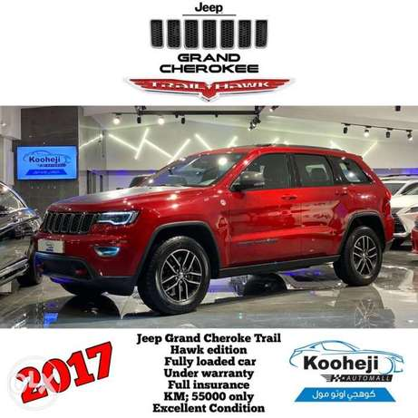 Jeep Grand Cherokee *Trail Hawkedition* 2017 Fully loaded *Under war