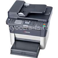 Kyocera fs 1025 printer
