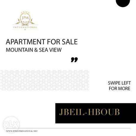 Amazing Family Home+Terrace+Pool For Sale In Jbeil-Hboub