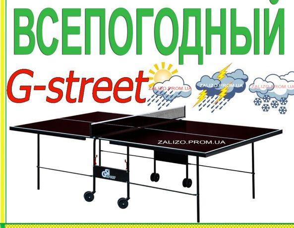 Всепогодный теннисный стол. Настольный теннис. Тенісний стіл тенисний 51652edc59292