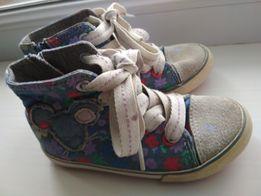 Взуття - Детская обувь - OLX.ua 708d82a1681fd