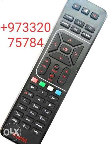Online shopping Bahrain Airtel dish new and receiver full HD new and a
