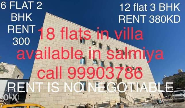 full villa for rent in mangaf area company only المنقف -  5