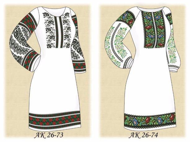 Набори заготовок для вишивки бісером жіночої сукні (10 моделей) Львов -  изображение 3 6ad5a084c0ee3