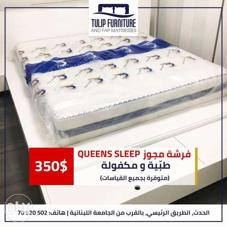 عرض خاص فرشه مجوز queens sleep طبيه