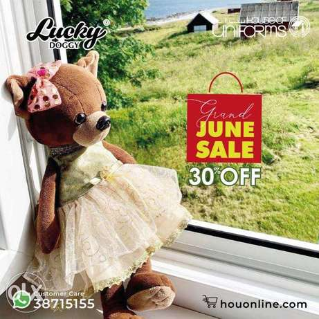 30% OFF - Beautiful Dolls - Premium Quality - Home Delivery