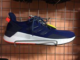 Adidas Questar Ride OLX.pl