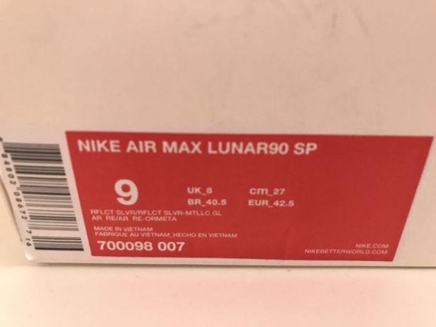 AIR MAX LUNAR 90 SP 'MOON LANDING' 700098