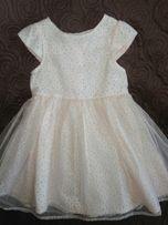 8b0f567508 Sukienka wiztowa okolicznościowa yd primark 92