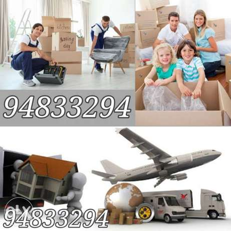 Muscat movers