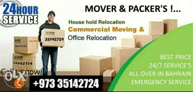 House Moving Packing Relocation Bahrain Room Shifting Office villa