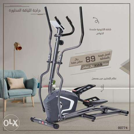 Front drive magnetIC CROSS TRAINER