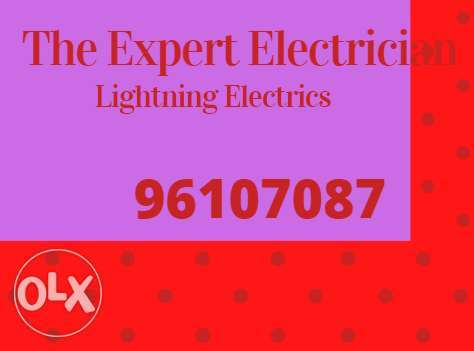 Very fast and easy electrical service for home