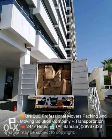 Complete Service Moving Local Moving Long Distance Movers Apartment