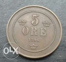 Excellent 1896 Sweden 5 Ore coin