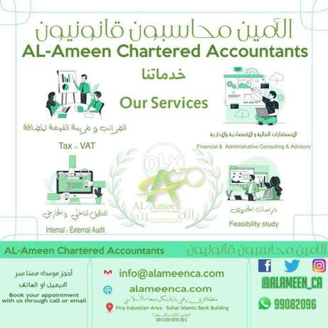 VAT & Accounting Services at Competitive Prices