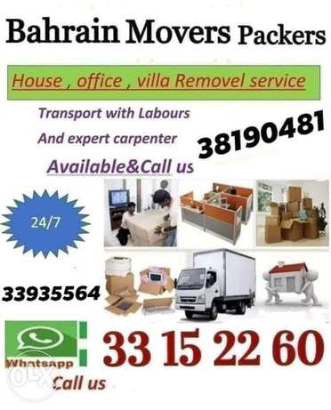 Bahrain HOUSE MOVER PACKER House,Villas'Office shifting