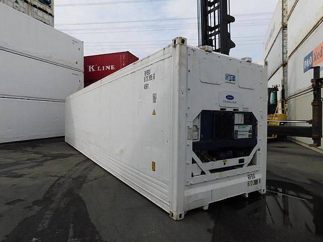 Carrier 40 ft. hc kühlcontainer reefer kühllager - 2003
