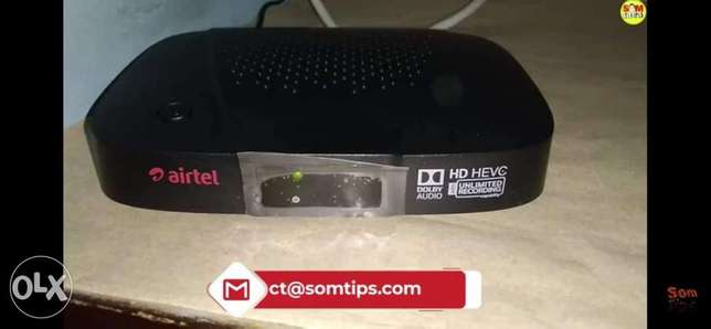 New Airtell HD receiver.