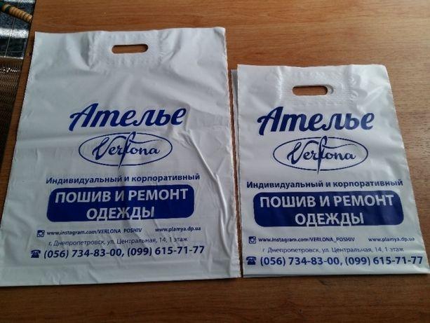 8ec652b393e8 Печать на пакетах, реклама, логотип, полиэтиленовые пакеты с печатью Днепр  - изображение 1