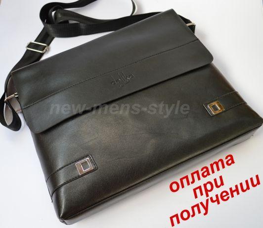 b8a852d248ee Мужская чоловіча деловая кожаная сумка портфель формат А4 A4 купить  Бердянськ - зображення 1