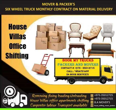 house mover and packer's all over in bahrain 24 hours service