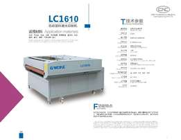 PS1390. 100 Watt C N C Laser cutter and Engraver