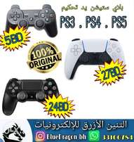 New original controllers playstation