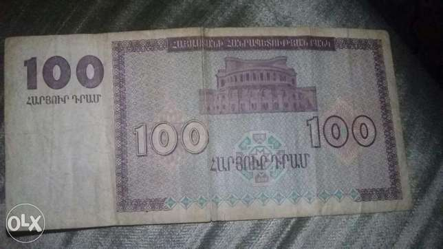 Armenia Banknote 1st mint after the independence from USSR year 1993